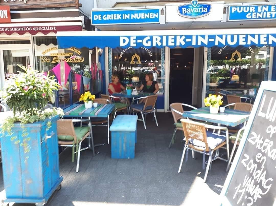 De Griek in Nuenen